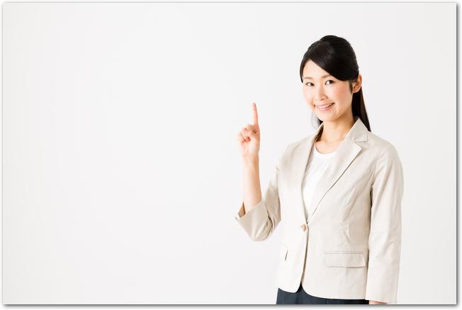 指をさすジャケット姿の若い女性