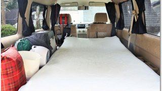 GWの子連れ旅行には車中泊がおすすめな理由とは?場所選びはどうする?