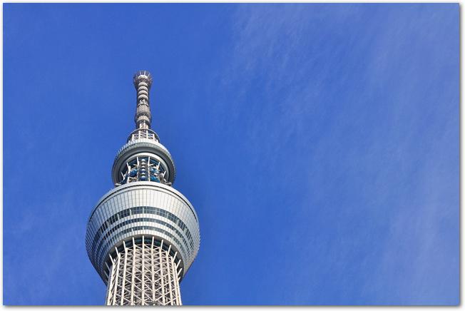 青空を背景にした東京スカイツリーの展望台の外観