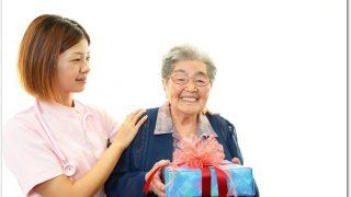 敬老の日のプレゼント施設入所中は?孫が贈るなら?面会のマナーは?