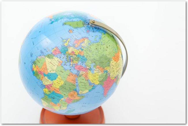 こちらにヨーロッパの部分が向けられている地球儀