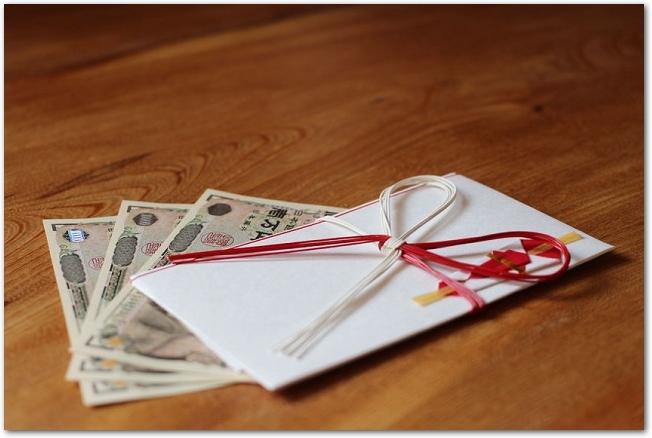 蝶結びの水引のついたのし袋と一万円札3枚